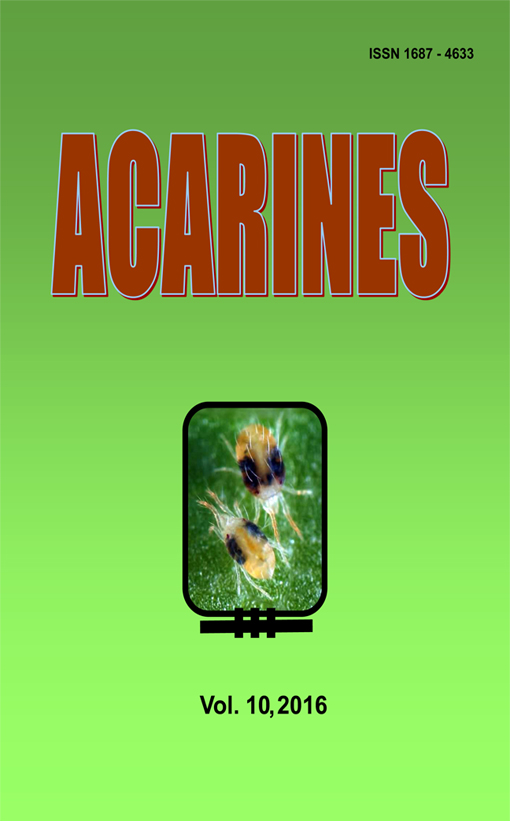 Acarines: Journal of the Egyptian Society of Acarology